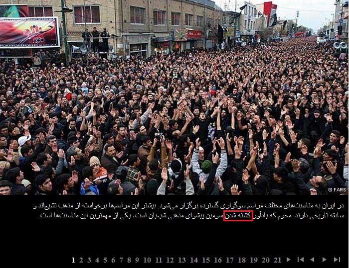 ماجرای ممه های برهنه خانم هاله و حجاب در قرآن صفحه اصلی نشریه