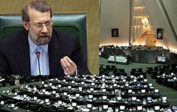 3 تفاوت طرح مورد حمایت لاریجانی و طرح مصوب نمایندگان در الزام هستهای دولت