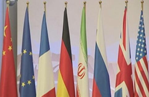 بعد از اجرای برجام، با ایران مانند کشورهای عضو NPT رفتار خواهد شد/گزارش منظم راستیآزمایی آژانس به شورای امنیت درباره اقدامات داوطلبانه/موضوع هستهای ایران 10 سال پس از توافق برجام خاتمه مییابد