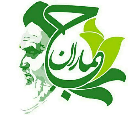 انقلاب به جماران بازگشت / اعلام موجودیت جریان مردمی انقلابی رویشهای آگاه و نواندیش ایران اسلامی +اسامی +تصاویر